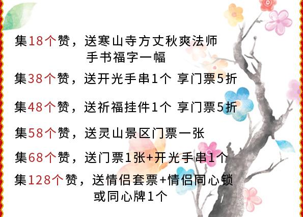 集赞副本.jpg